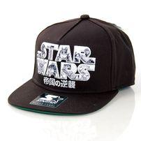 Starter Star Wars Manga Logo Black White SW-038